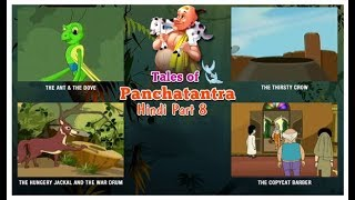 The Mouse and The Lion | द माउस और द लायन | Panchtantra Ki Kahani Hindi Part 8