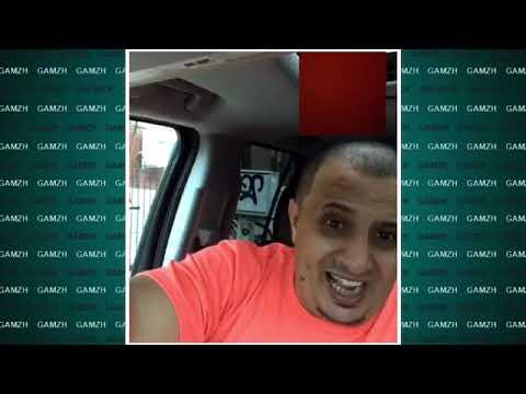 Xxx Mp4 ابناء اليمن الاحرار في الجنوب يناقشون قضية نهب الاراضي في عدن وتاريخ علي صالح عفاش ومدى صحة فساده 3gp Sex