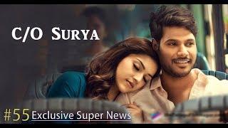 C/O Surya Full Hindi Dubbed Movie News | #55 Exclusive Super News | Upcoming South Hindi Dub Movies