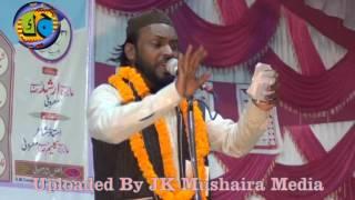 Dil Khairabadi Part 1 Natiya Mushaira Pura Maroof Mau 31-10-2016