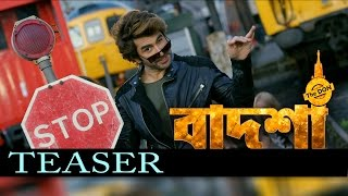 Badshah The Don | Official Teaser | Jeet | Nusrat Faria | Shraddha Das | Eskay Movies