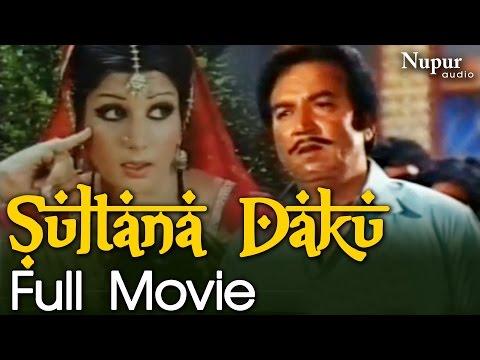 Sultana Daku   Neelo, Munawar Saeed   Superhit Pakistani Full Movie   Nupur Audio