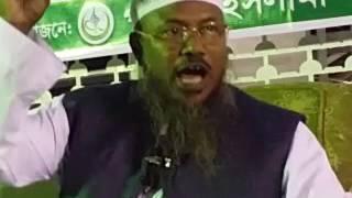 ১ নং শায়খ আকরামু জামান বিন আব্দুস সালাম।জি,ই এম কলোনী জামে মসজিদ। পতেঙ্গা চট্রগ্রাম।   বিষয়- ইসলাম--