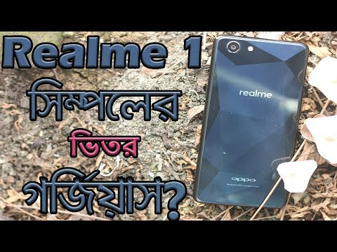 Realme 1 Full Honest Review, Unboxing, Hands-on | Best Budget Smartphone (Bangla)