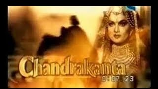 Chandrakanta 1994 episode 28