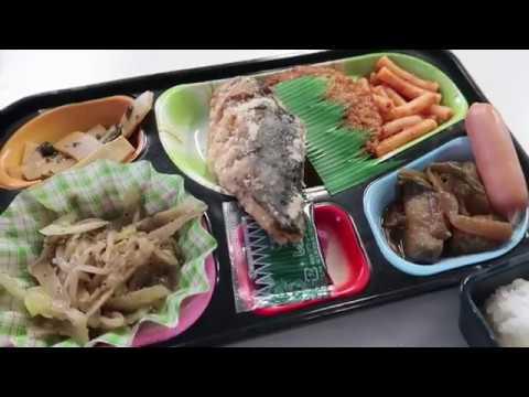 Xxx Mp4 VLOG Cuộc Sống Nhật Bản 122 Ăn Cơm Hộp Tại Công Trường Rẽ Mà Ngon Ở Nhật Ngắm Đường Phố Nhật 3gp Sex