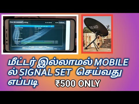 Xxx Mp4 How To Dish Signal Set For Mobile Tamil 3gp Sex