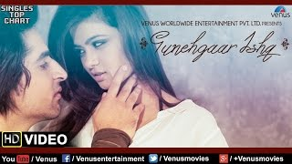 Gunehgaar Ishq : Full HD Video Song | Feat : Sharmin Kazi & Sayed Rahi Umair