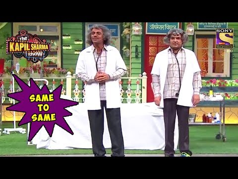 Xxx Mp4 Kapil Copies Dr Gulati39s Look The Kapil Sharma Show 3gp Sex