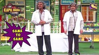 Kapil Copies Dr. Gulati's Look - The Kapil Sharma Show