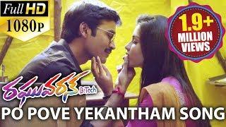Raghuvaran B.tech Songs - Po Pove Yekantham - Dhanush, Amala Paul