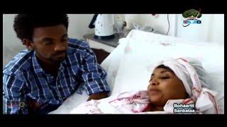 Dheebuu - Kutaa 31ffaa **NEW** (Oromo Drama)