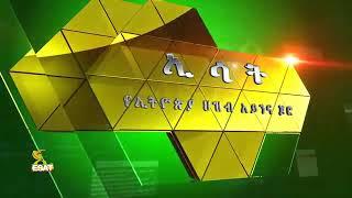 ZegabiSeven-Tube ESAT DC Daily News Sat 27 Jan 2018