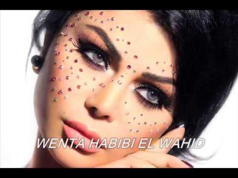 Haifa Wehbe Farhana فرحانة  Arabic Lyrics NEW SONG 2015