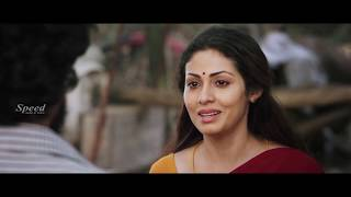 New Release Kannada Movie 2019 | Kannada Suspense Thriller Movie Scenes | Exclusive Movie 2019 HD