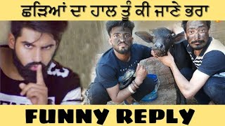 REPLY TO SHADA | PARMISH VERMA | LATEST PUNJABI SONG 2018 | FUNNY REPLY | YAAR MALVAIYE
