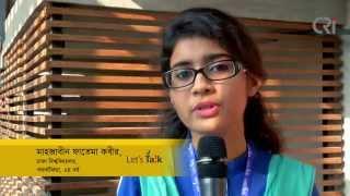 Mahjabin Fatema Kabir