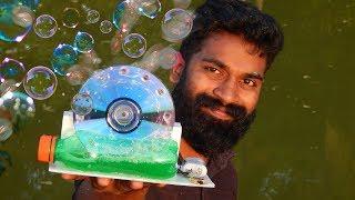 How To Make A Bubble Maker At Home | ഇനി കുമള പറ പറക്കും | M4tech |