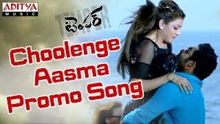 Choolenge Aasma Video Promo Song - Temper Movie - Jr Ntr, Kajal Agarwal