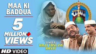 ► माँ की बदद्दुआ (Full HD Video) || Haji Taslim, Aasif || Latest Song 2017 || T-Series Islamic Music