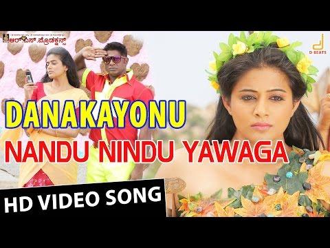 Xxx Mp4 Danakayonu Nandu Nindu Yawaga Video Song Duniya Vijay Priyamani Yogaraj Bhat Harikrishna 3gp Sex