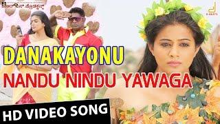 Danakayonu - Nandu Nindu Yawaga HD Video Song | Duniya Vijay | Yogaraj Bhat | V Harikrishna | 2016