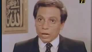 فيلم مين فينا الحرامي بطولة عادل إمام