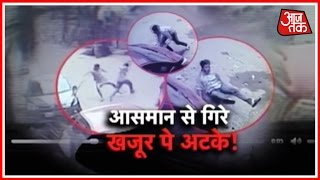 Vardaat: Bank Robber Gets Instant Justice While Attempting To Rob Bank
