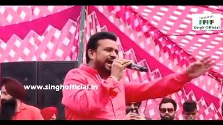 Karamjit Anmol | Live Video Performance Full HD Video 2017 (Punjabi Mela Akhada)