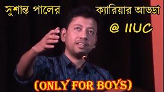 Sushanta Paul's Career Adda @ IIUC (Only For Boys).