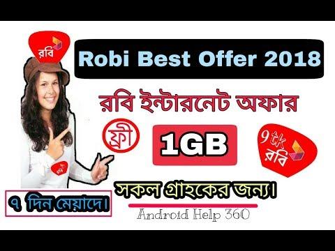 Xxx Mp4 2018 Robi Best Offer 1GB Internet Mayed 7 Days রবি ২০১৮ সালের সুপার অফার ১জিবি। 3gp Sex