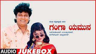 Kannada Old Songs | Ganga Yamuna Movie Songs Jukebox