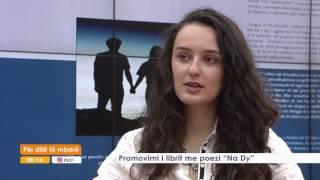 "PROMOVIMI I LIBRIT ME POEZI ""NA DY"" 05.06.2017"