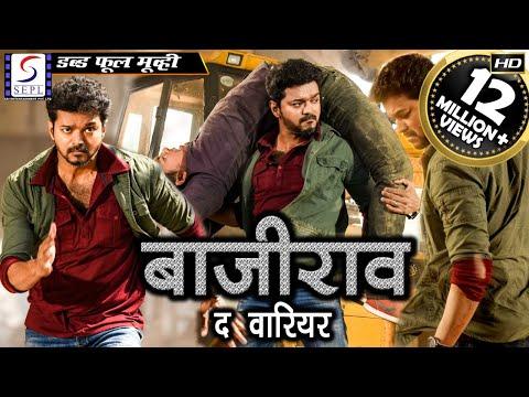 Xxx Mp4 Bajirao The Warrior Dubbed Hindi Movies 2016 Full Movie HD L Vijay Genelia Hansika 3gp Sex