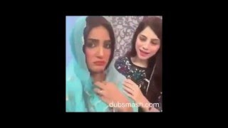 Leaked Video:  Neelam Munir and Mathira French Kiss