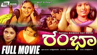 Rambha -- ರಂಭಾ Kannada Full HD Movie FEAT. Chandrakanth (HP),Shivaranjini(HP)