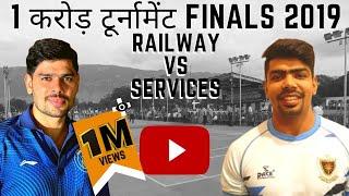 1 करोड़ टूर्नामेंट Finals 2019 | Railways (Pawan Sherawat) VS Services (Rohit Kumar) | Full Match