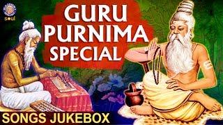 Guru Purnima Special   Guru Mantra, Guru Ashtakam, Guru Vandana & More   गुरु पूर्णिमा स्पेशल