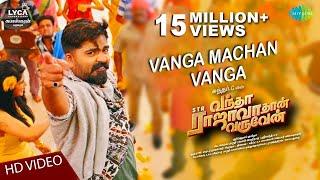 Vanga Machan Vanga | Video | Vantha Rajavathaan Varuven | STR | Hiphop Tamizha | Sundar C | LYCA