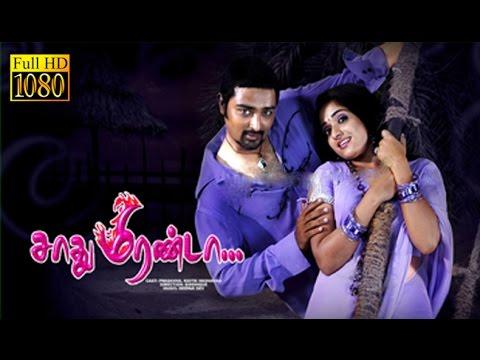 Sadhu Miranda | Prasanna,Kavya Madhavan | Tamil Comedy Movie HD