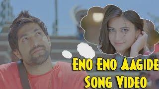 Googly - Eno Eno Aagide Full Song Video   Yash, Kriti Kharbanda
