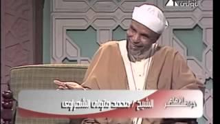 الحلقة 27 برنامج الدين والحياة للشيخ الشعراوى