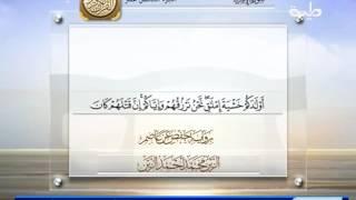 الجزء الخامس عشر :: الشيخ الزين محمد أحمد الزين
