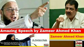 Amazing Speech by Zameer Ahmed Khan