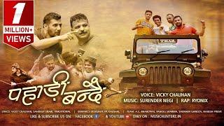 Latest Himachali Pahari Songs 2017 | PAHARI BANDAE By Vicky Chauhan | Music HunterZ