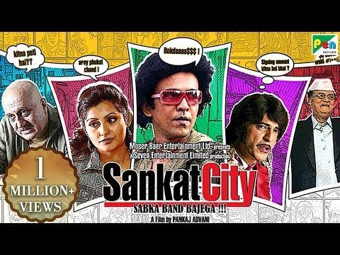 Xxx Mp4 Sankat City Full Movie Kay Kay Menon Anupam Kher Rimi Sen HD 1080p 3gp Sex