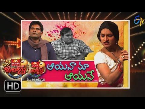Extra Jabardasth   20th January 2017  Full Episode   ETV Telugu
