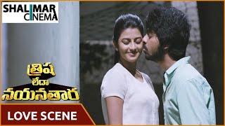 Trisha Leda Nayanthara Movie || G.V.Prakash Kumar & Anandhi  Beautiful Love Scene