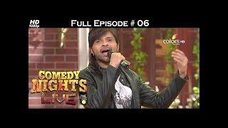 Comedy Nights Live - Himesh, Neha Kakkar & Sunidhi Chauhan  - 6th March 2016 - Full Episode