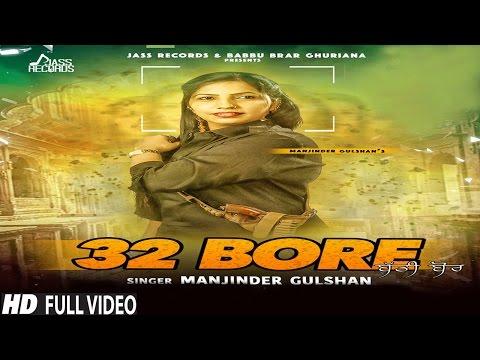Xxx Mp4 32 Bore Full HD ●Manjinder Gulshan●New Punjabi Songs 2016●Latest Punjabi Song 2016 3gp Sex
